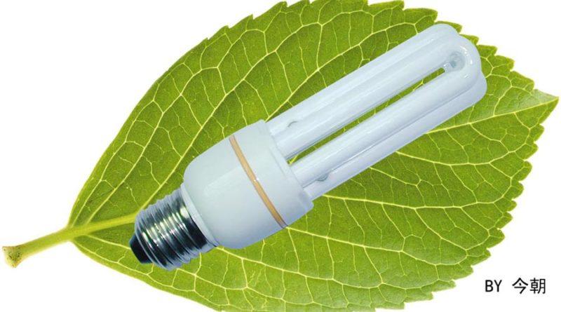 energysaving_lampadine